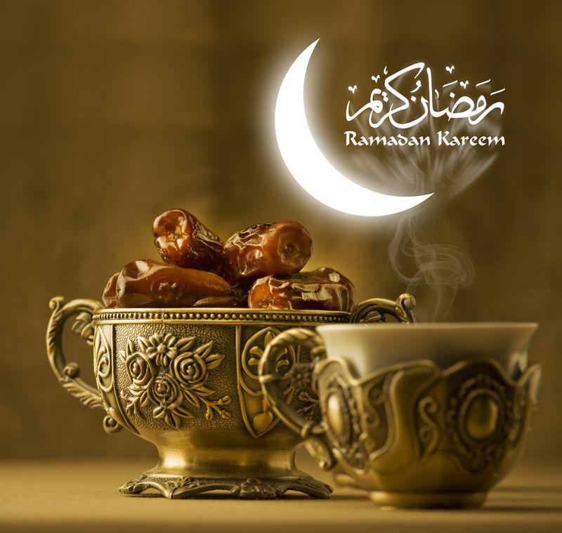 Ramadankalender 2018