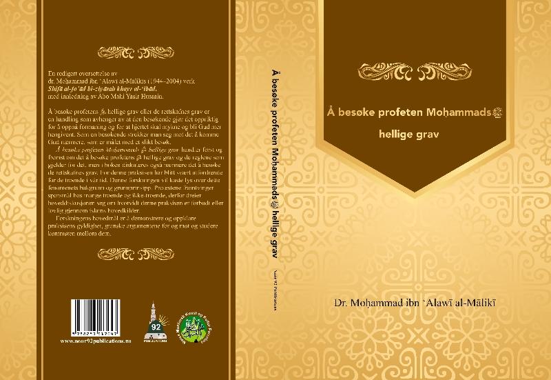 Å besøke profeten Mohammads hellige grav
