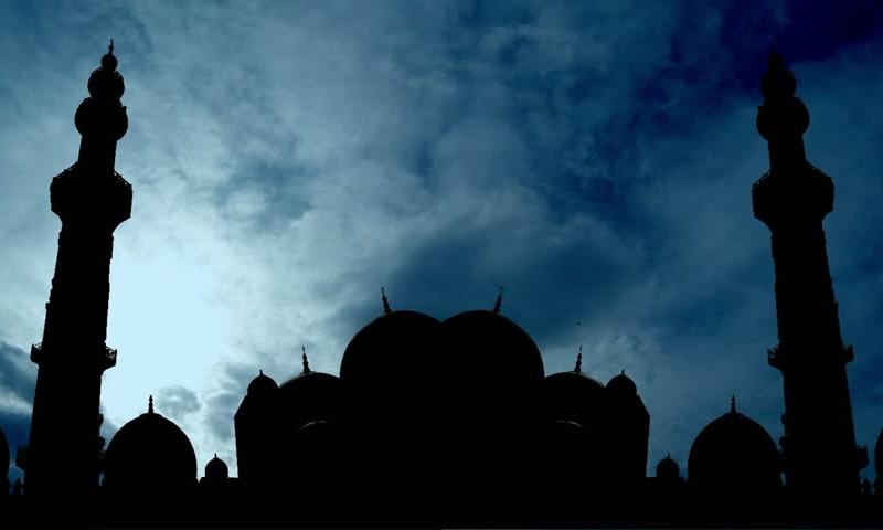 DET ISLAMSKE FORBUNDET